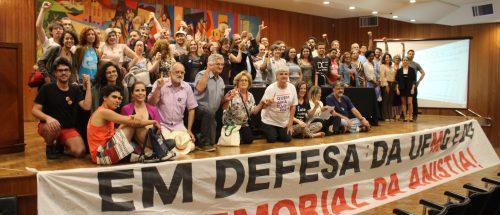 11-12-18 - Frente Mineira em Defesa da Democracia e da Educação